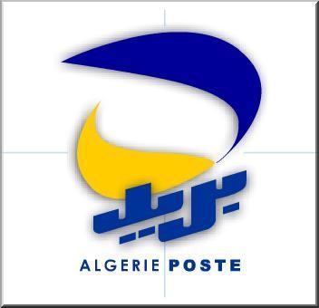 algerie-poste-consultation-ccp-compte1